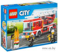 """LEGO City """"Пожарный автомобиль с лестницей"""""""