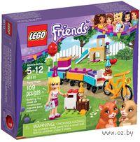 """LEGO. Friends. """"День рождения: велосипед"""""""