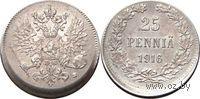 25 пенни 1916 S
