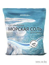 Соль морская для ванн и водолечебных процедур с экстрактом мяты (1 кг)