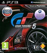 Gran Turismo 5 (� ���������� 3D) (Platinum) (PS3)