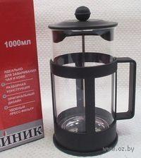 Кофейник с прессом, стекло/пластмасса, 1000 мл (арт. 321014-1000)