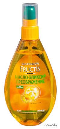 Масло-эликсир для волос