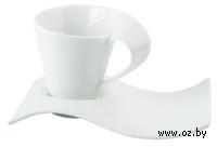 Чайная пара. Чашка (160 мл), блюдце