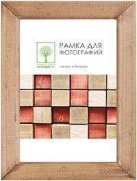 Рамка деревянная со стеклом (15х21 см, арт. Д18К/4265)