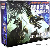 Dungeons and Dragons. Dungeon Command: Curse of Undeath