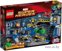 "LEGO. Super Heroes. ""Халк разрушает лабораторию"""