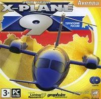 X-Plane 9: Зов Неба. Территория России