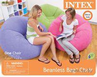 Кресло надувное (107х104х69 см)