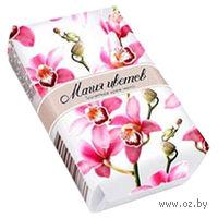 """Мыло """"Орхидея"""" (75 г)"""