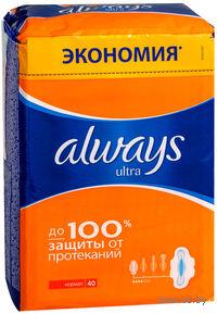 Женские гигиенические прокладки ALWAYS Ultra Normal Plus (40 штук)