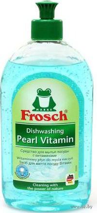 """Бальзам для мытья посуды """"С витаминами"""" (500 мл)"""