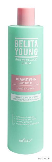 """Шампунь для волос """"Блеск и Сила"""" (400 мл)"""