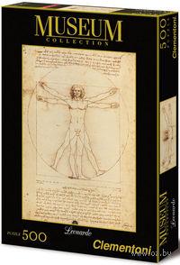 """Пазл """"Леонардо да Винчи. Витрувианский человек"""" (500 элементов)"""