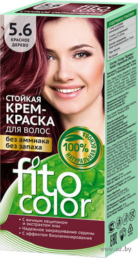 """Крем-краска для волос """"FitoСolor"""" (тон: 5.6, красное дерево)"""