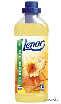 """Концентрат-ополаскиватель Lenor """"Летний день"""" с экстрактом цветов хлопка (0,5 л.)"""