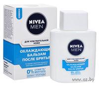 Охлаждающий бальзам после бритья для чувствительной кожи (100 мл.)