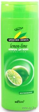 """Шампунь для волос """"Лимон-лайм"""" (400 мл)"""