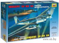 """Тяжелый ночной истребитель """"Юнкерс"""" JU-88 G6 (масштаб: 1/72)"""
