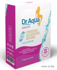 """Соль морская """"3D Очищение, увлажнение, питание"""" Чайное дерево (2 фильтр-пакета; 500 г)"""