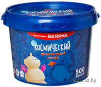"""Пластичный песок """"Космический"""" (голубой; 0,5 кг)"""