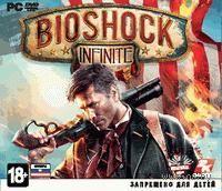 BioShock Infinite (Jewel)
