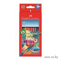 Акварельные карандаши Faber-Castell в картонной коробке (12 цветов + кисточка)