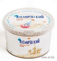 """Пластичный песок """"Космический"""" (желтый; 2 кг)"""