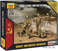 "Набор миниатюр ""Советские мотострелки"" (масштаб: 1/72)"