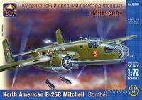 "Американский средний бомбардировщик B-25C ""Митчелл"" (масштаб: 1/72)"