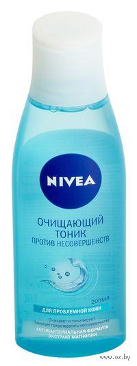 "Очищающий тоник Nivea Visage Young ""Stay clear"" (200 мл.)"