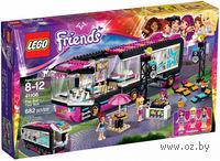 """LEGO. Friends. """"Поп-звезда: гастроли"""""""