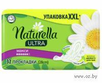 """Гигиенические прокладки """"Camomile Maxi Quatro"""" (32 шт)"""