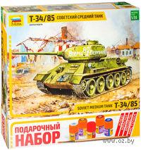 """Подарочный набор """"Советский танк Т-34/85"""" (масштаб: 1/35)"""