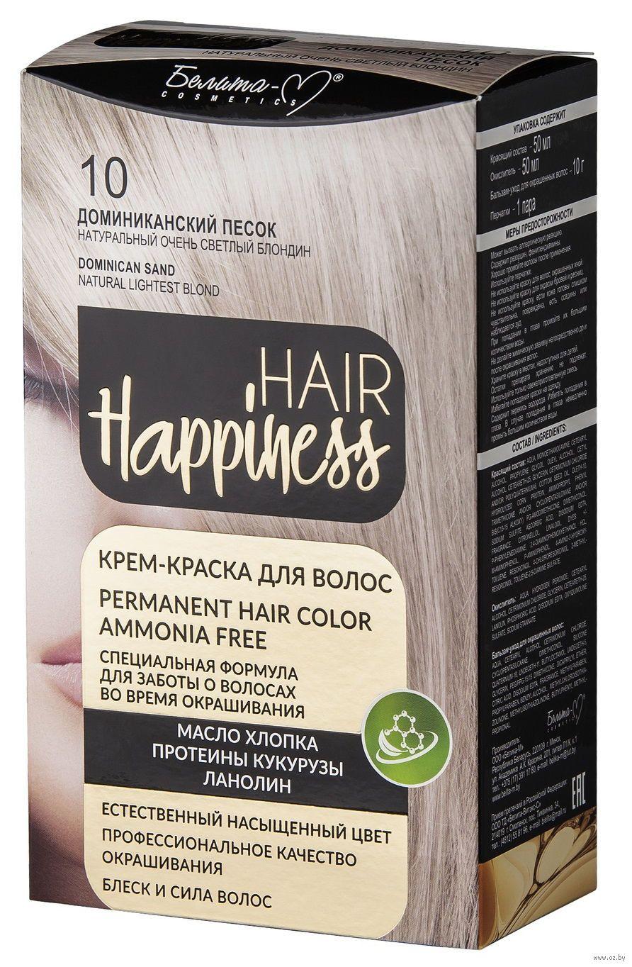 fcd95e3ca41e Крем-краска для волос