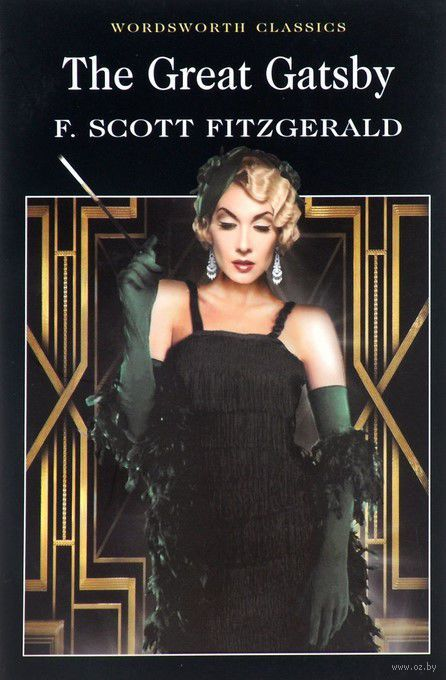 illusions in the great gatsby by fitzgerald The great gatsby is the most significant allusion when  his fascination with fitzgerald places gatsby at the top of bruce  allusions to illusions.