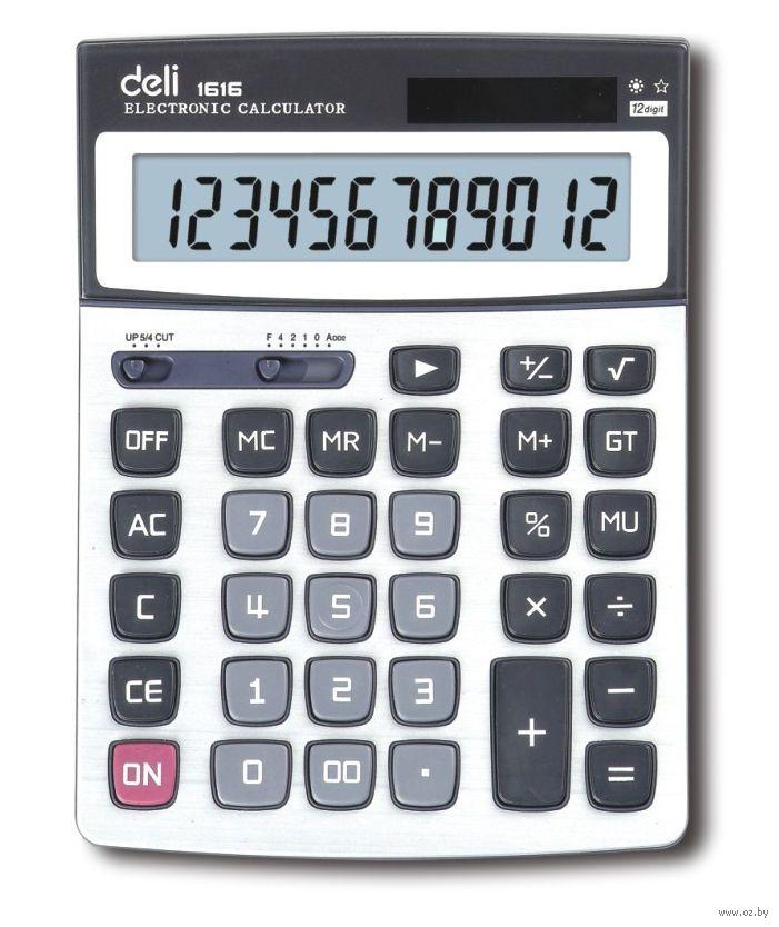 Калькулятор  12 разрядов настольный Deli арт 1616