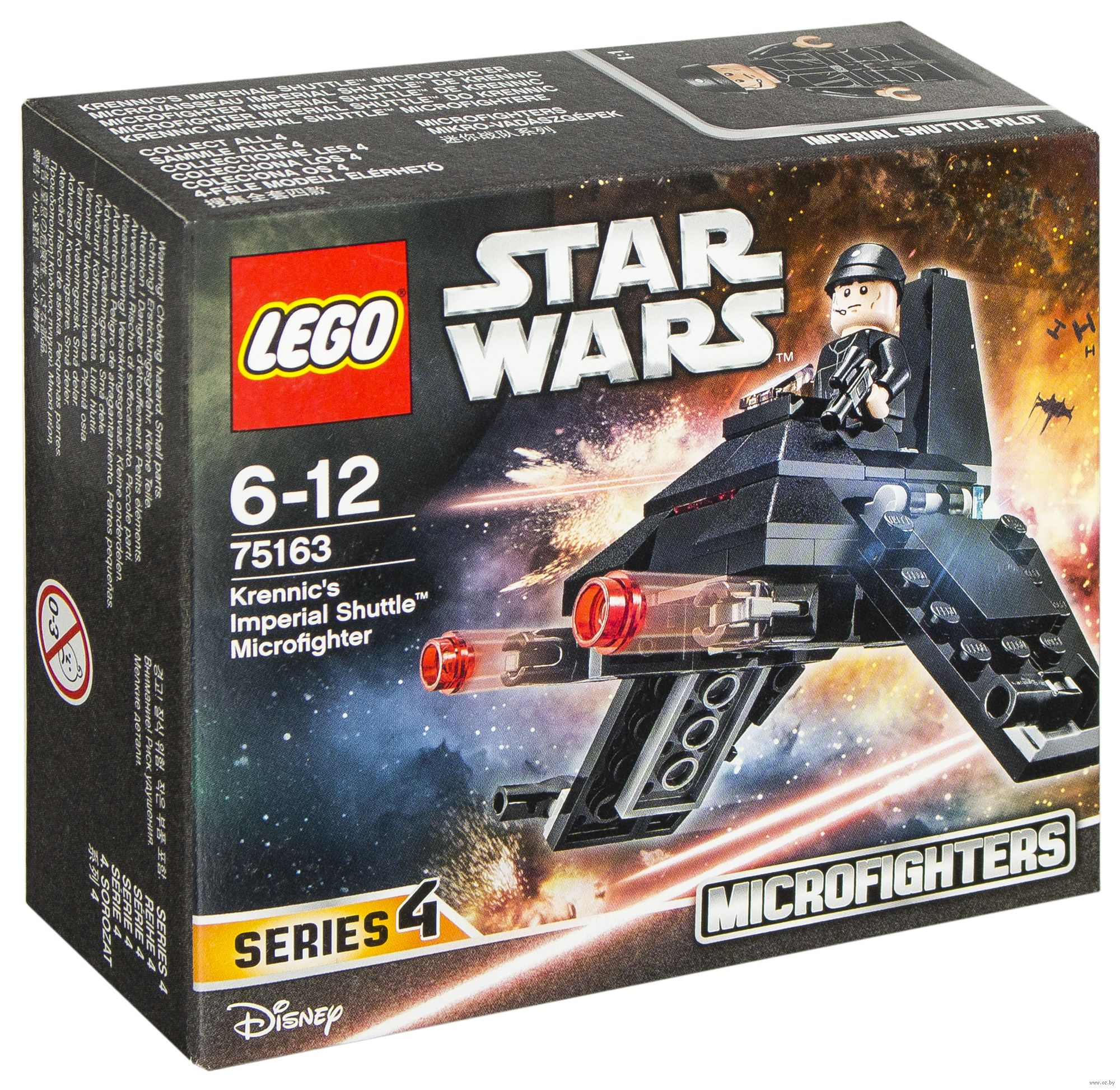 Конструктор LEGO Star Wars TM 57