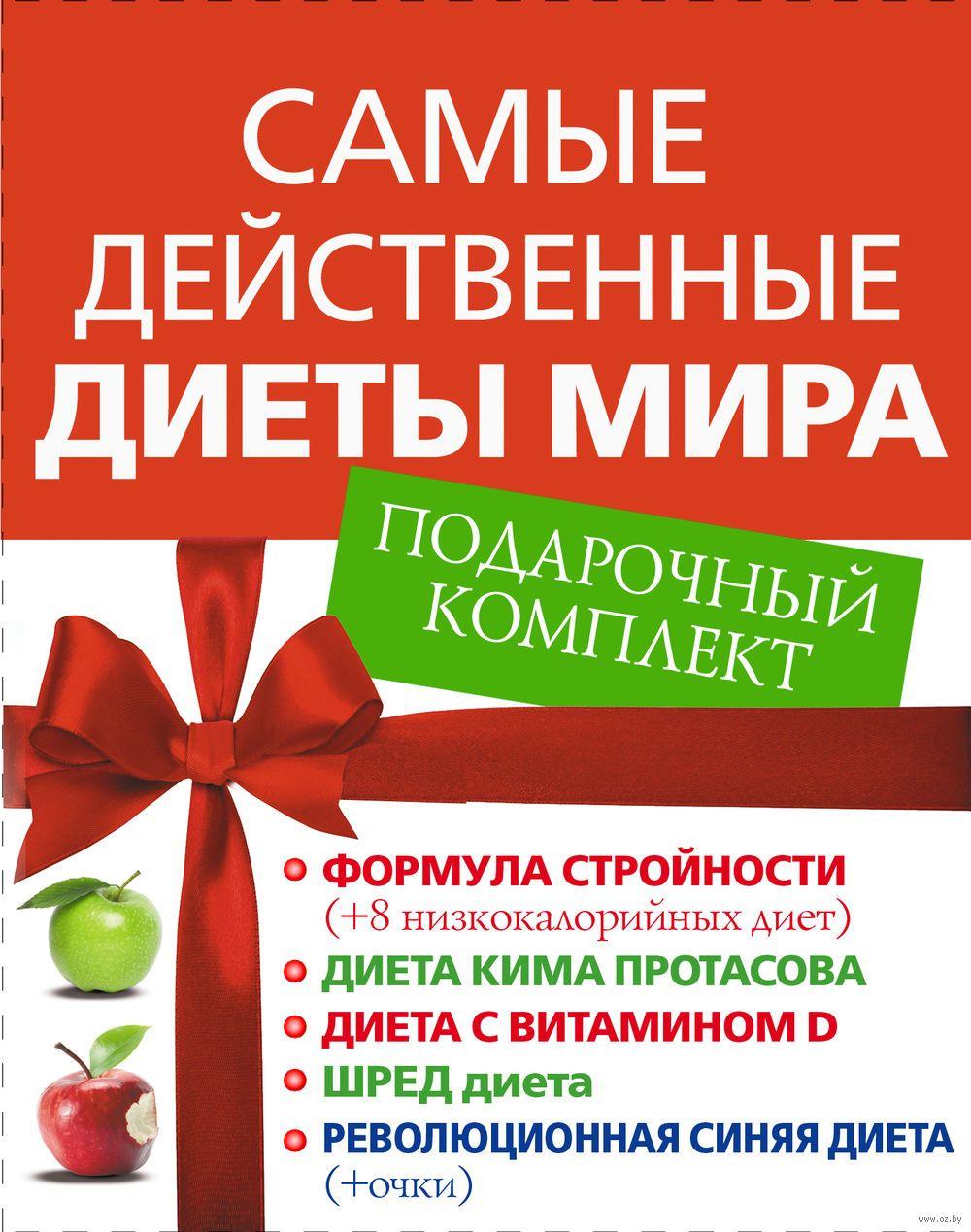 Диет формула фитомуцил порошок 5 г 30 шт купить по цене 589,0 руб.