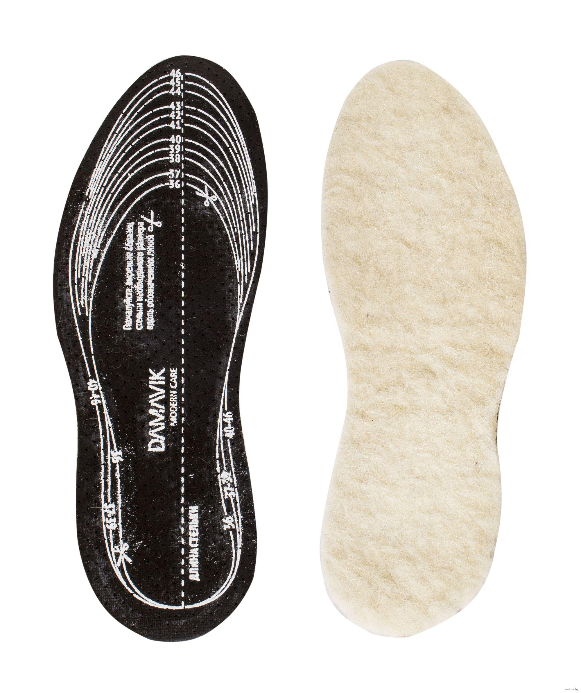 меховые стельки для обуви купить