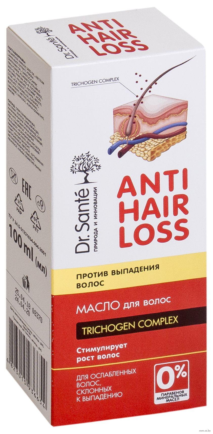 10 масел от выпадения волос