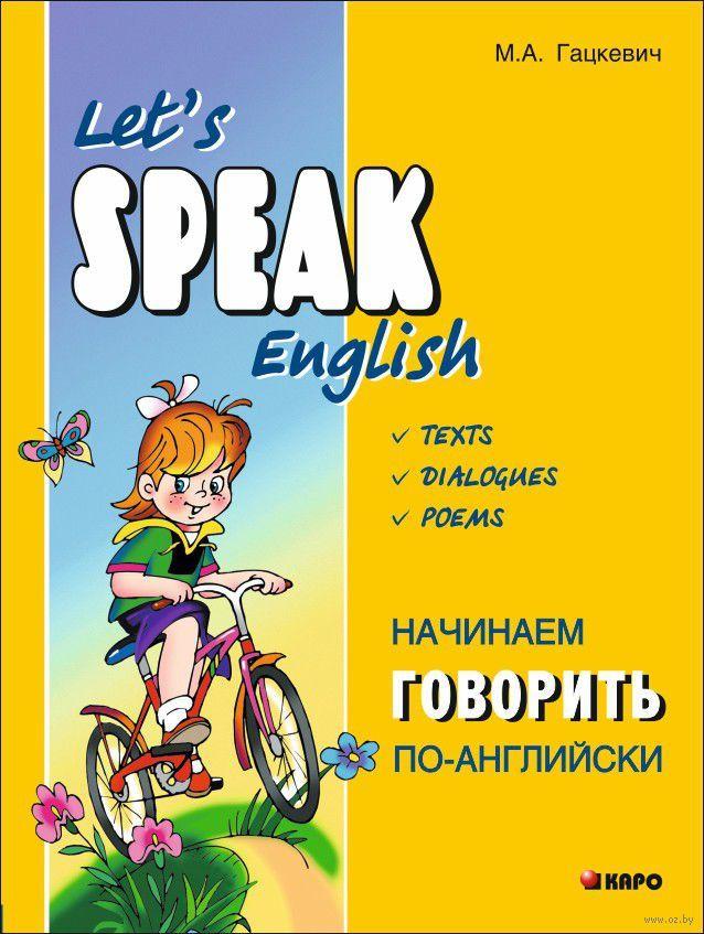 как говорить 2000 на английском