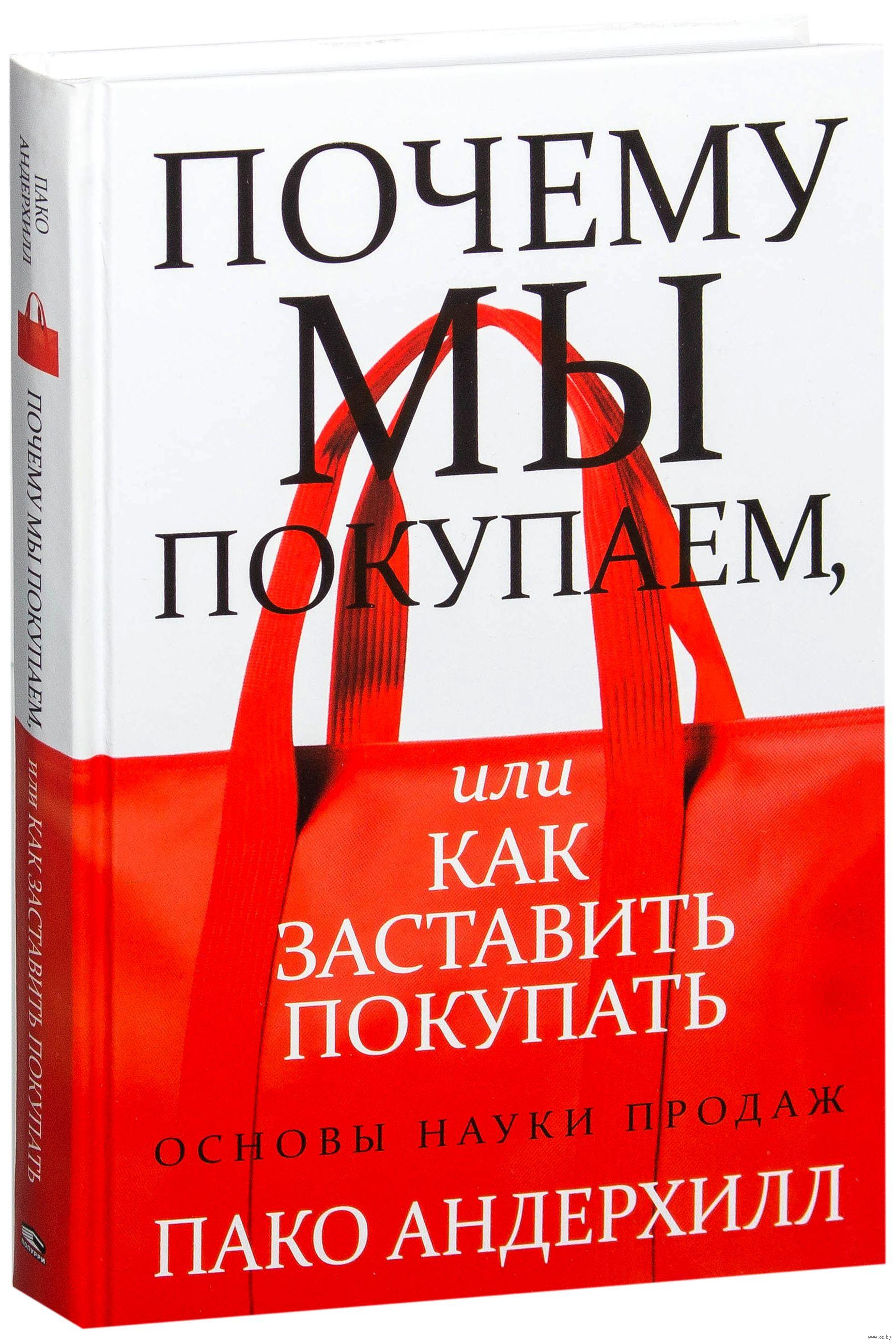 ТОП-7 книг, которые должен прочитать каждый маркетолог