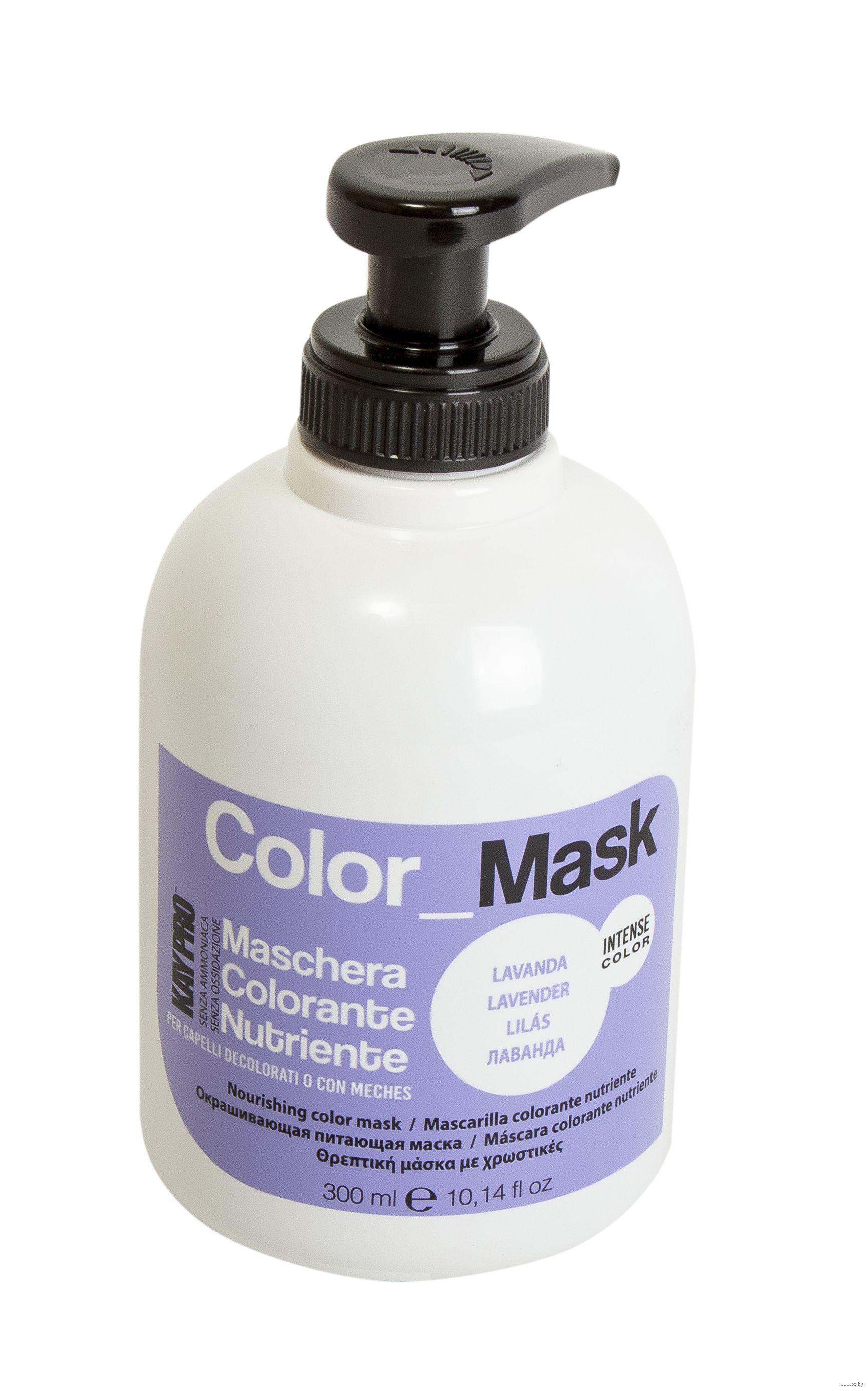 ab90256b3add Тонирующая маска для волос