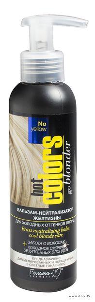 """Бальзам для волос """"Нейтрализатор желтизны"""" (140 г) — фото, картинка"""