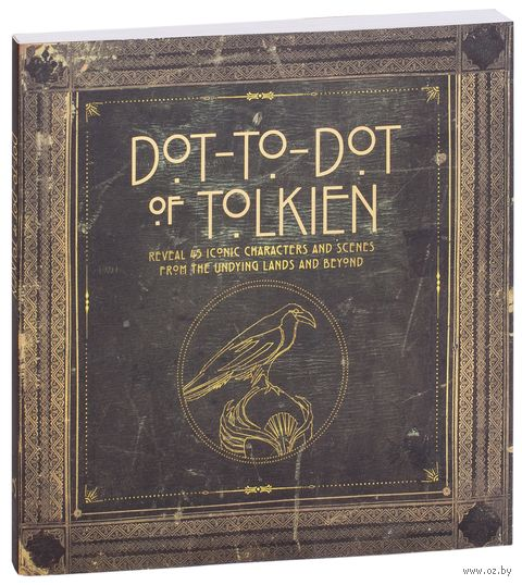 Dot-To-Dot of Tolkien. Reveal 45 Iconic Characters and Scenes from the Undying Lands and Beyond — фото, картинка