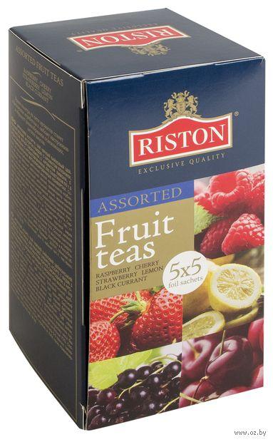 """Чай черный """"Riston. Assorted Fruit Teas. Ассорти"""" (25 пакетиков) — фото, картинка"""