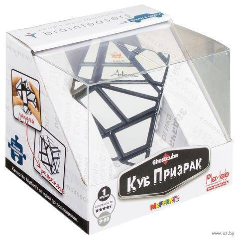 Куб Призрак — фото, картинка