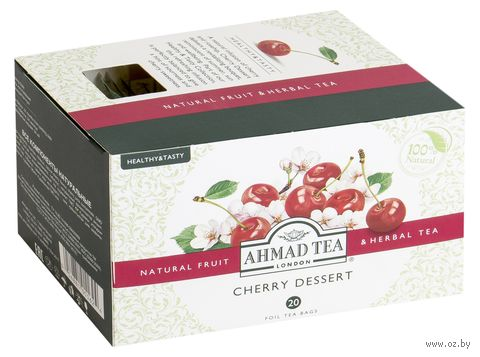 "Фиточай ""Ahmad Tea. Cherry Dessert"" (20 пакетиков) — фото, картинка"