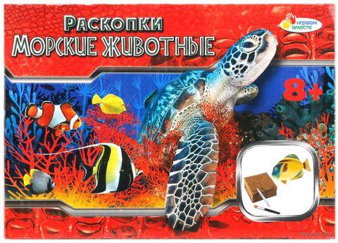 "Набор археолога ""Раскопки. Морские животные"" — фото, картинка"